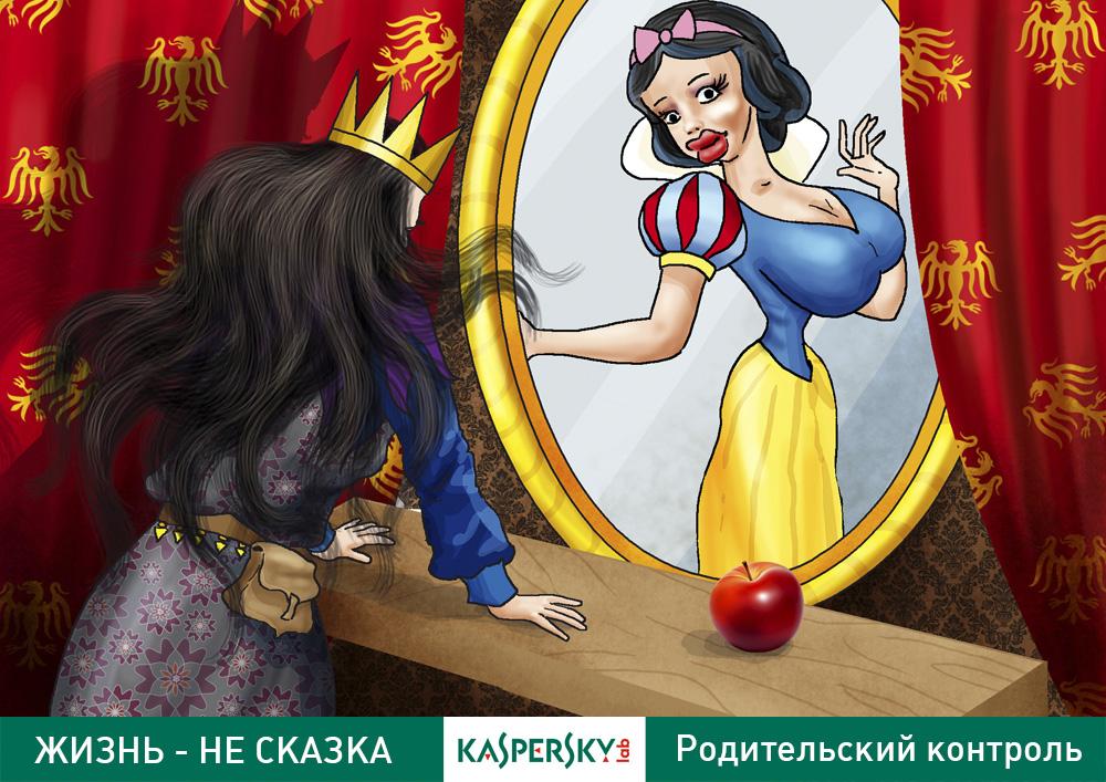 Жизнь как в сказке в картинках